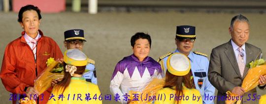 ラブミーチャン 第46回東京盃(JpnII)優勝