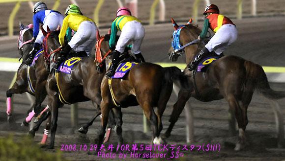 第5回TCKディスタフ(SIII) - レース写真