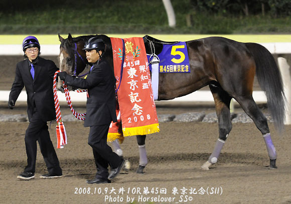 ルースリンド - 第45回東京記念(SII)