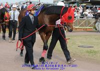 道営33年ぶり二冠牝馬 - 第38回北海優駿結果