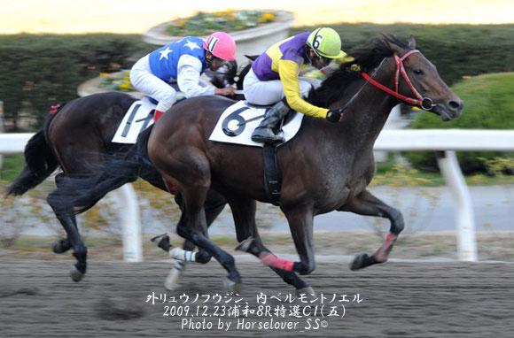 見澤譲治騎手3勝で、やはり桑島騎手が(+_+;)