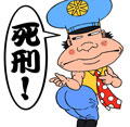 三浦皇成より澤田龍哉!- 第54回船橋記念(SIII)