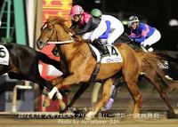 大井12Rアルタイル賞 B1(二)B2(三)特別