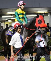 ナマラスゴイ謝謝-第6回スパーキングサマーカップ(SIII)