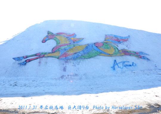 雪の巨大滑り台動画と谷あゆみ先生の絵