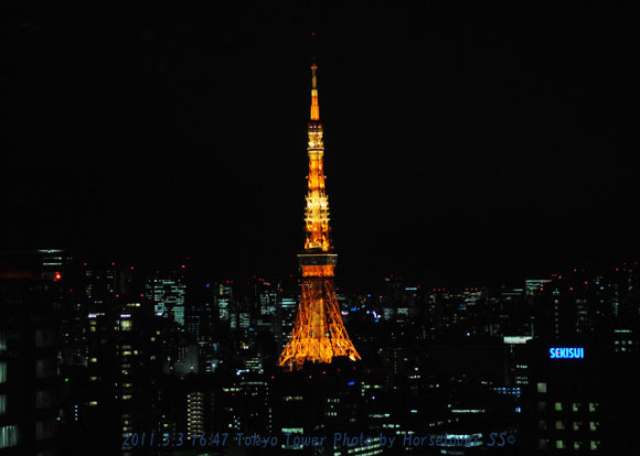 東京タワー 騎手と馬と時々オトン?