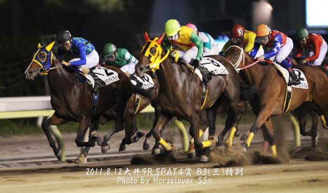 カザリムスビ SPAT4賞結果