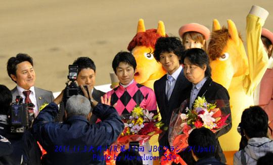 JBCは208% 大井10R南関東地方競馬チャンネル賞