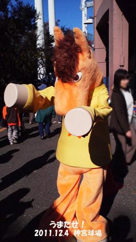 うまたせ@神宮球場~船橋10Rアクアライン特別