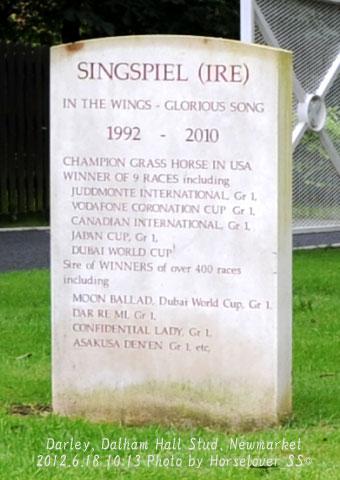 シングスピールの墓石~JDD