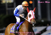 第54回クイーン賞(JpnIII)