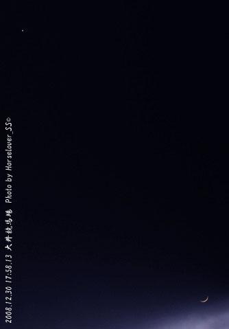 日本最小黒澤愛斗騎手、ありがとう(*^ー^)ノ - 満月?