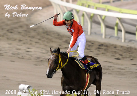 Nick Banyan by Dehere wins D9F