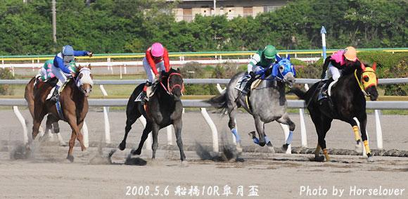 インターセフォー(^-^)/ - 船橋皐月盃