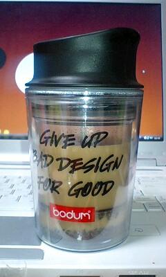 ボダムのコーヒープレス