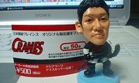 日本製紙クレインズ vs High1(10/30・31)