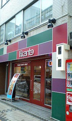 ピカンティ札幌駅前店