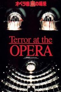 オペラ座 血の喝采