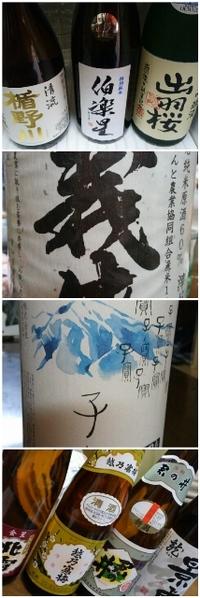 好きです 日本酒!