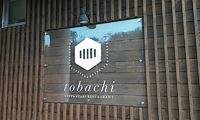 カフェめぐり ~tobachi~ の巻
