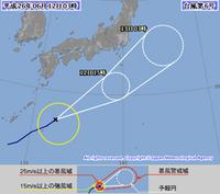 早くも台風6号が!