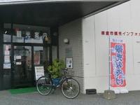 レンタサイクルの旅:根室~落石岬(9/23/2017)