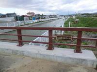 光珠内→峰延:北海幹線用水路(5/17/2015)