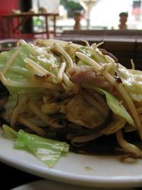狛江 「中華料理 丸仲」