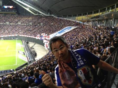 北澤、日本代表応援!!