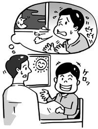 仕事・書籍 楽々研修術
