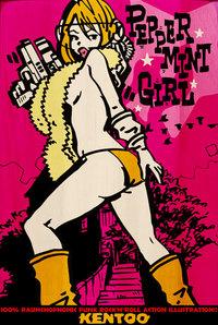 ○作品物・ウッドボード--peppermint girl