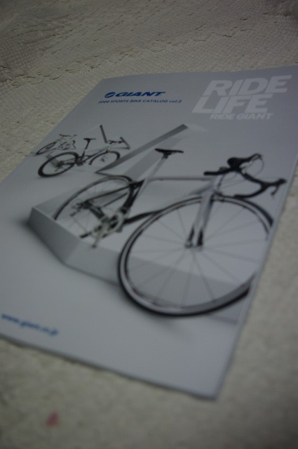GIANT 2008 BIKE CATALOG
