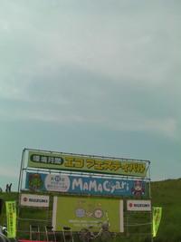 第11回HOKKAIDOママチャリ耐久リレー大会