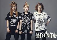 D-UNIT、日本のファッション業界からラブコール
