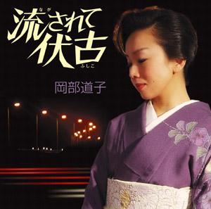 CDデビューしましたー!!