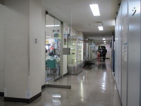 南区役所食堂