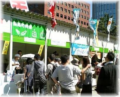 札幌大通ふるさと市場<br /> 風景