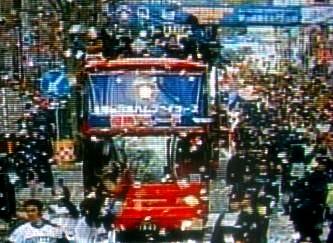 北海道日本ハムファイターズパレード!