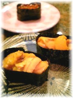 回転寿司花まるのウニイクラ~