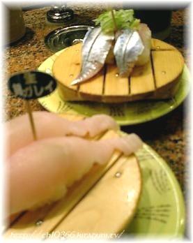 回転寿司花まる サンマ