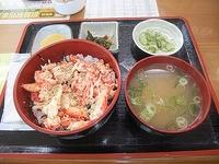 根室花咲カニ丼