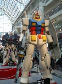 ガンダムワールド2010in札幌