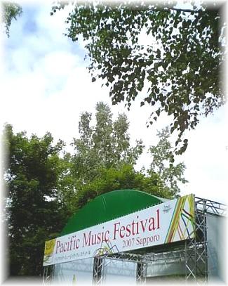 Pacific Music Festival