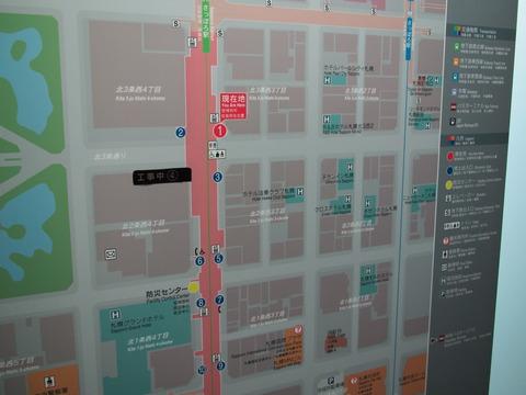 かっぽうぎ/札幌駅前通店