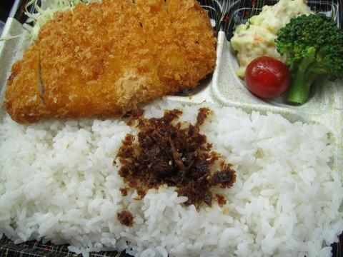 Hot Chef/セイコーマート