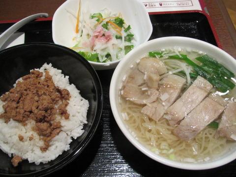 台南キッチン