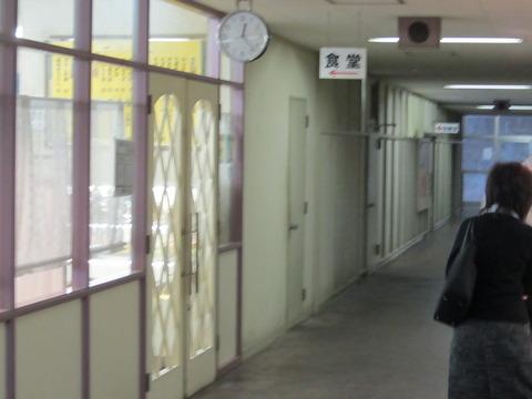 小樽市役所 別館地下食堂