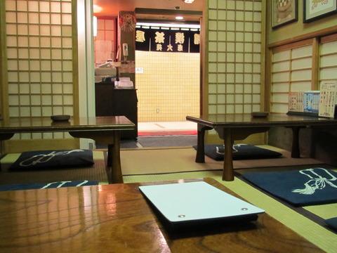 相撲茶屋 恵大苑
