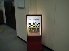 ライラック/札幌市役所18F