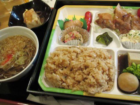 和食専門店 祭/札幌第1合同庁舎
